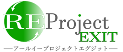 RE Project EXIT アールイープロジェクトエグジット