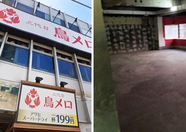 京成大久保大手居酒屋